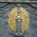 kanzeon bodhisattva